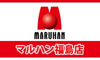 マルハン福島店