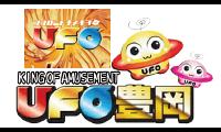 UFO豊岡店