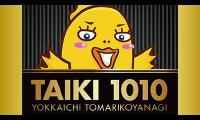 タイキ1010