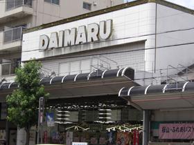 ダイマル 桜山